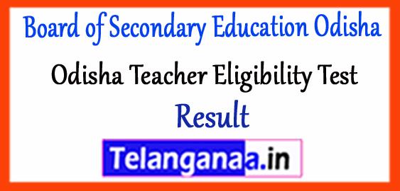 OTET Odisha Teacher Eligibility Test Result 2017 Merit List