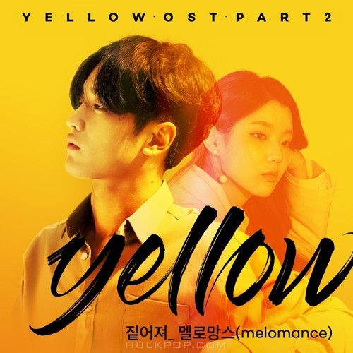 MeloMance – Yellow OST Part.2