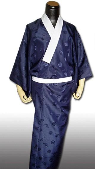 grillinandchillin: Kimono