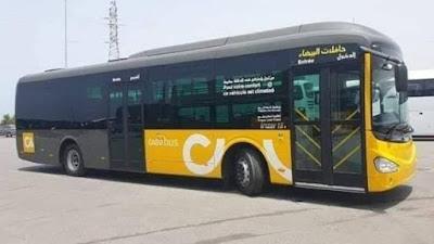 الدارالبيضاء : انطلاق العمل بالحافلات الجديدة يوم 15 فبراير
