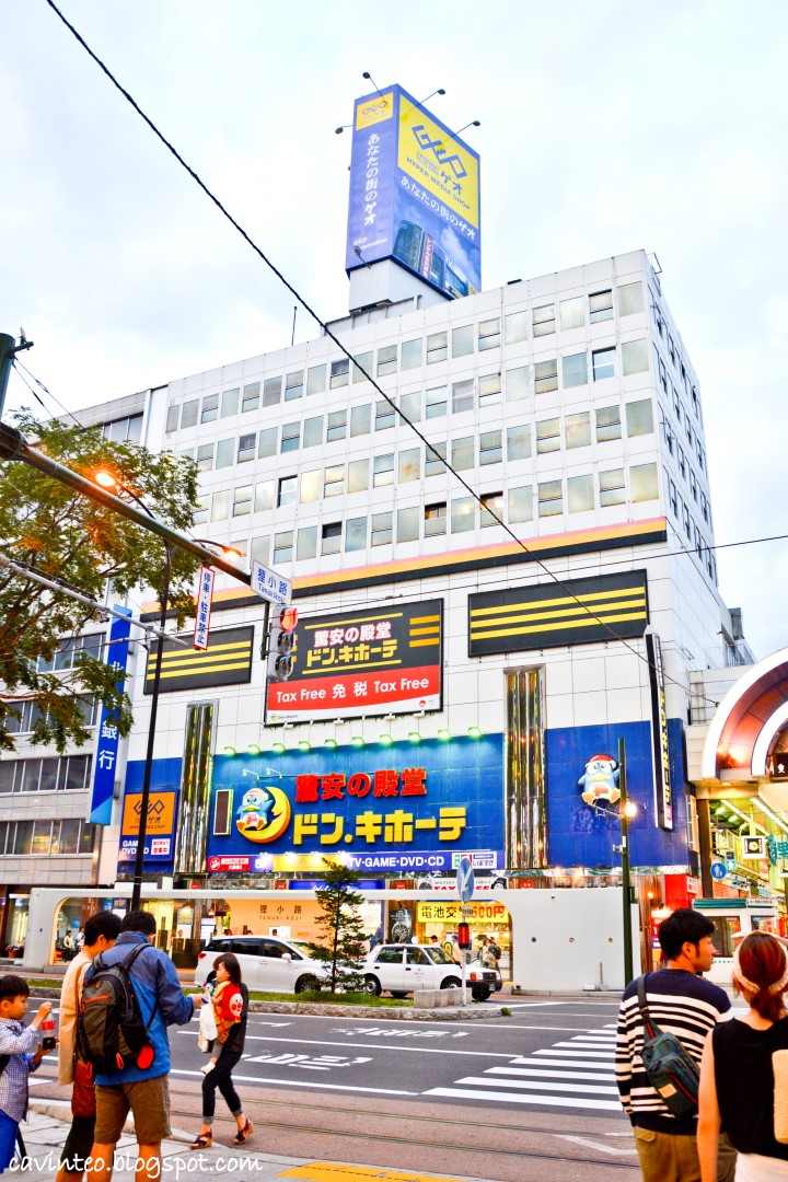 9092175755299 Mustafa Centre in Singapore is a 24-hr retail hub where you can spend hours  going through its vast variety of products and in Japan