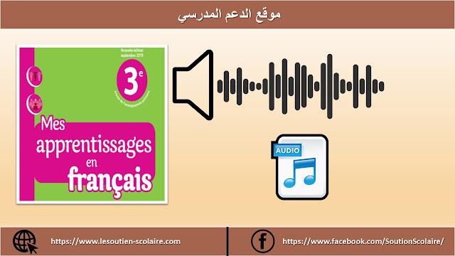 """Audio Livret """"Mes apprentissages en Français"""""""