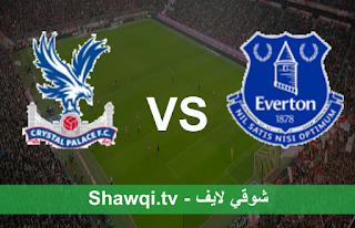 مشاهدة مباراة ايفرتون وكريستال بلاس بث مباشر اليوم بتاريخ 5-4-2021 في الدوري الانجليزي