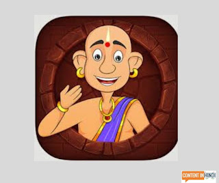 40+ Best Collection of  Tenali Rama stories in Hindi with moral:- हिंदी में