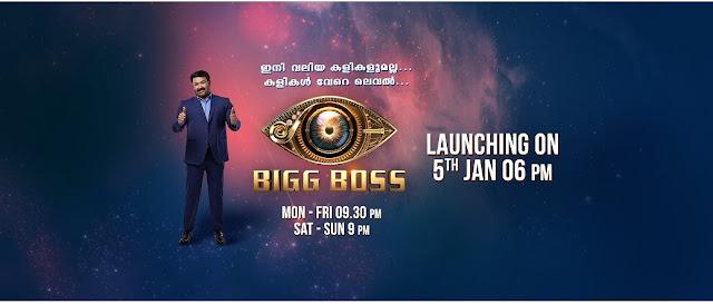 Bigg Boss Malayalam Season2