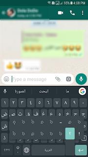 اضافة تشكيل الحروف العربية لتسهيل النطق على جوجل كيبورد للأندرويد والآيفون