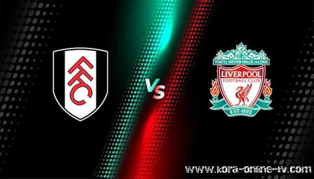 مشاهدة مباراة ليفربول وفولهام بث مباشر الدوري الانجليزي
