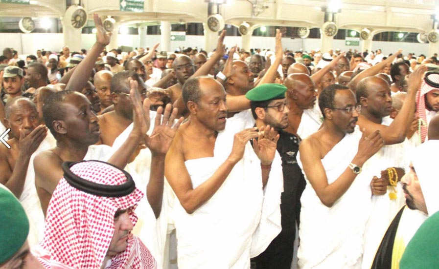 Buhari did not subsidize dollar for Hajj pilgrims - Hajj pilgrims