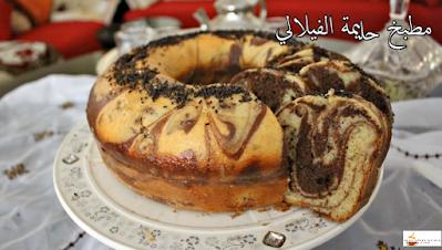 الكيكة الرخامية