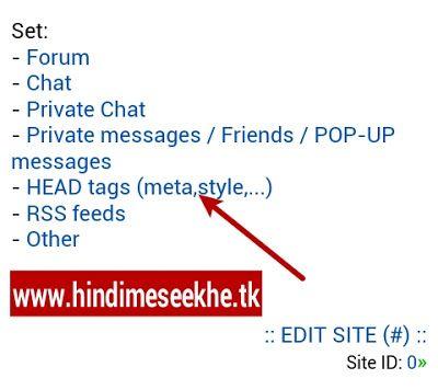 Wapka-website-head-tag-meta-style
