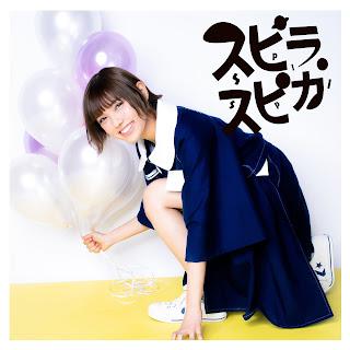 Spira・Spica - Chiisana Yuuki [Jaburanime]