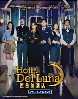 مسلسل Hotel del Luna كوري فيلم مسلسلات أفلام كورية تركيه أجنبية مترجمة