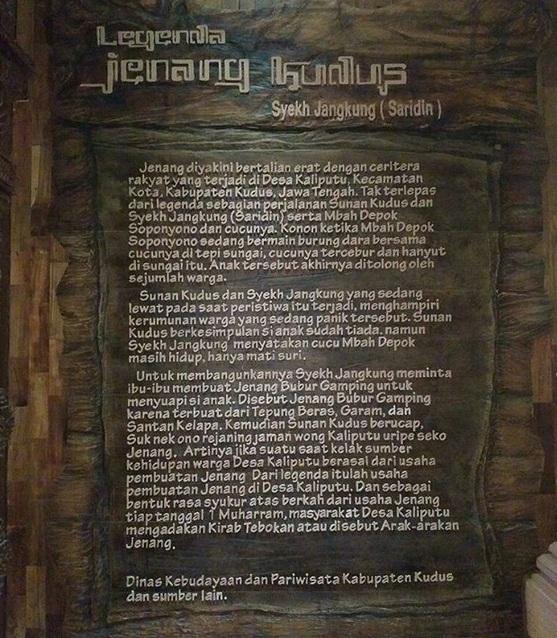 Sunan Kudus Saridin Syekh Jangkung Museum Jenang Mubarok