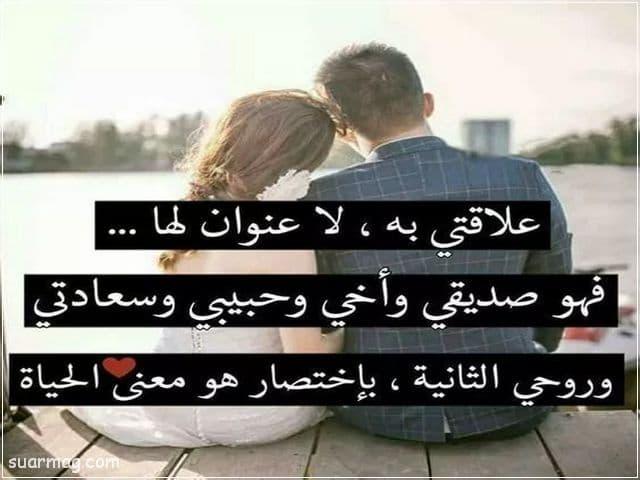 صور مكتوب عليها كلام حب 6 | written love photos 6