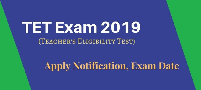 Assam TET Previous Year Question Papers 2012 [Download PDF]