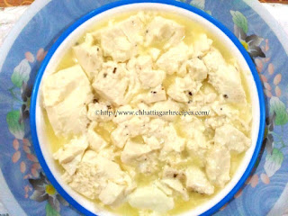 Peyush (cow's colostrum milk), पेयूष