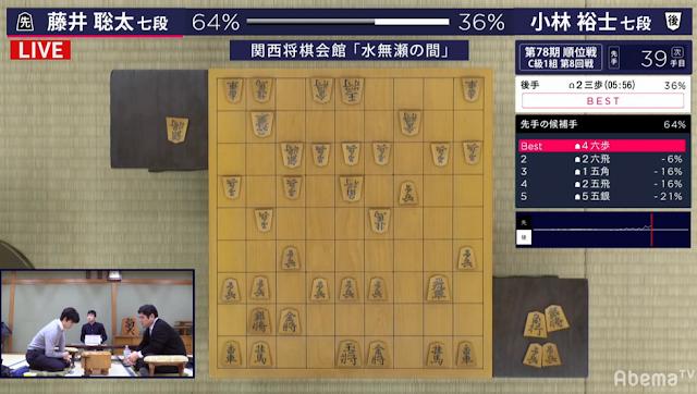 SHOGI AI powered by AbemaTV 基本レイアウト
