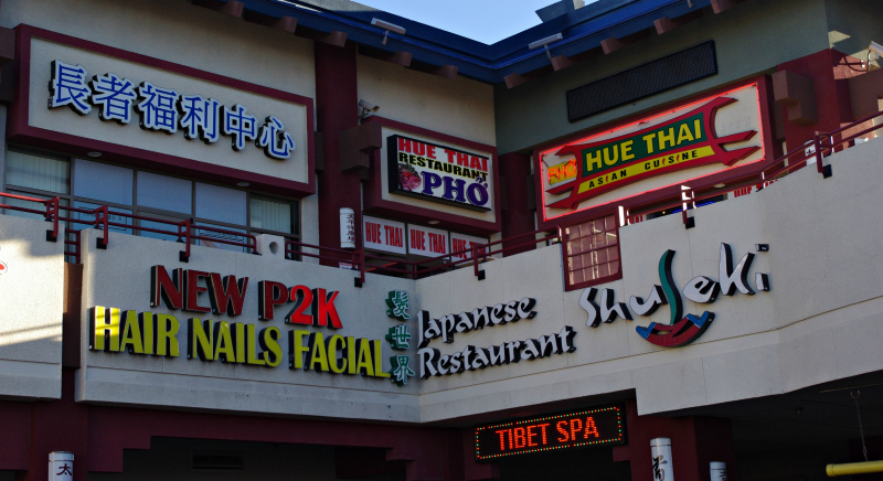 Travels Far And Near Chinatown Las Vegas
