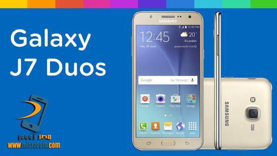 سامسونج تعلن عن هاتفها 2018 Samsung Galaxy J7 Duo من الفئة المتوسطة بالصور