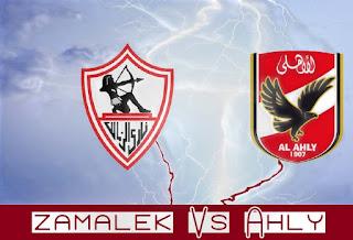 تعرف علي موعد توقيت مباراة القمه بين نادي الزمالك والاهلي في المصري موسم 22-8-2020