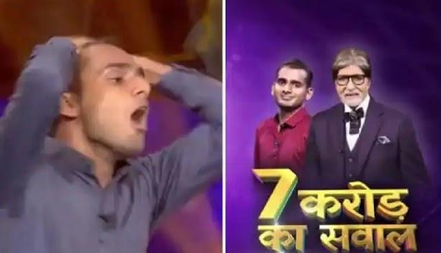 KBC13 : हिमानी बुंदेला के बाद अब शो को मिलने वाला है दूसरा करोड़पति, क्या 7 करोड़ के सवाल का दे पाएंगे जवाब