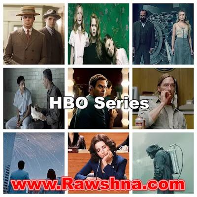 افضل مسلسلات HBO اتش بي او على الاطلاق