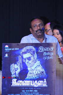Inayathalam Tamil Movie Audio Launch Stills  0030.jpg