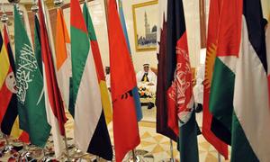 UAE, Saudi Arabia form new partnership separate from GCC