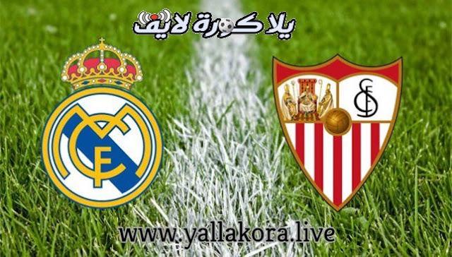 ريال مدريد ضد اشبيلية بث مباشر اليوم