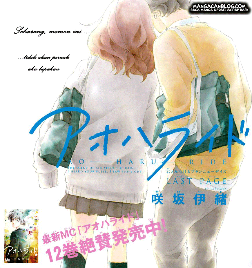 Ao Haru Ride Chapter 49-2
