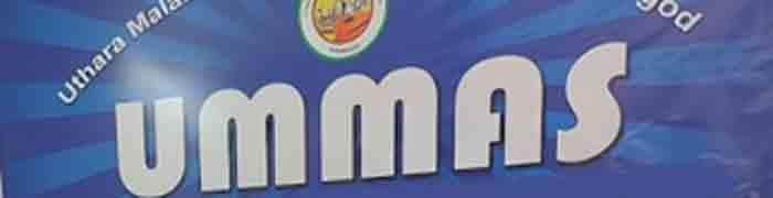 UMMAS