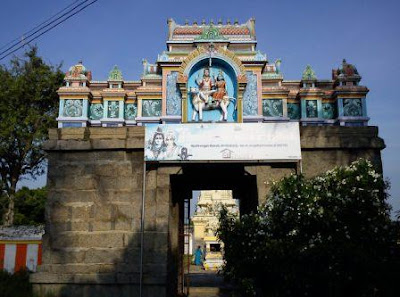 Pathangeeswarar Temple Palur Kanchipuram