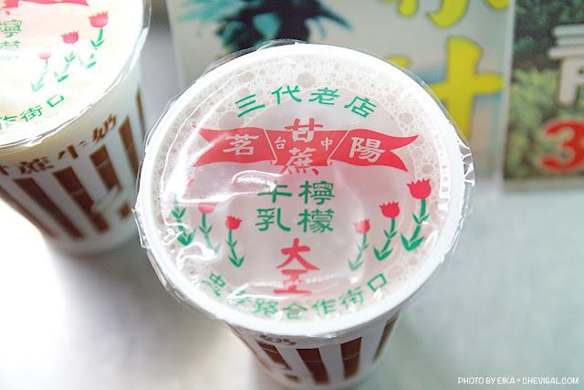 MG 9984 - 茗陽甘蔗牛奶大王,忠孝夜市老字號甘蔗汁攤位,凌晨2點也能清涼消暑一下!