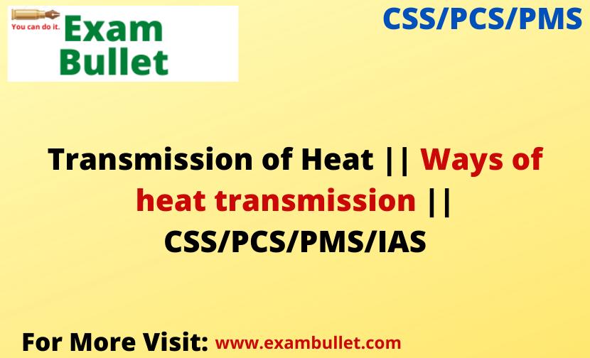 Transmission of Heat || Ways of heat transmission || CSS/PCS/PMS/IAS