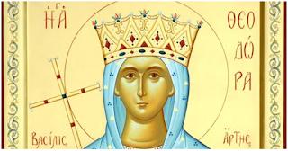Αγία Θεοδώρα: Η άγνωστη ιστορία της Βασίλισσας της Άρτας που τιμάται σήμερα