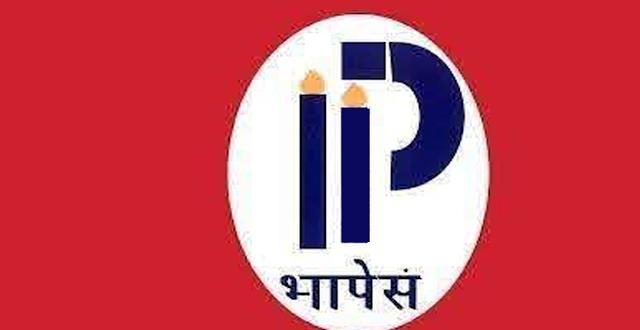 Indian Institute of Petroleum Recruitment 2021 Project Associate I, II, Laboratory Assistant – 6 Posts Last Date 24-04-2021