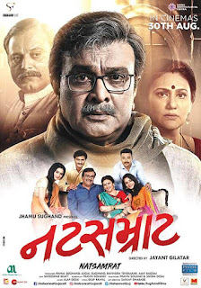 Natsamrat (2018) Movie 720p HD Gujarati