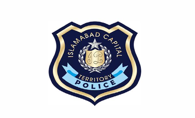 www.islamabadpolice.gov.pk Jobs 2021 - Islamabad Police Jobs 2021 - Counter Terrorism Department CTD Jobs 2021 in Pakistan