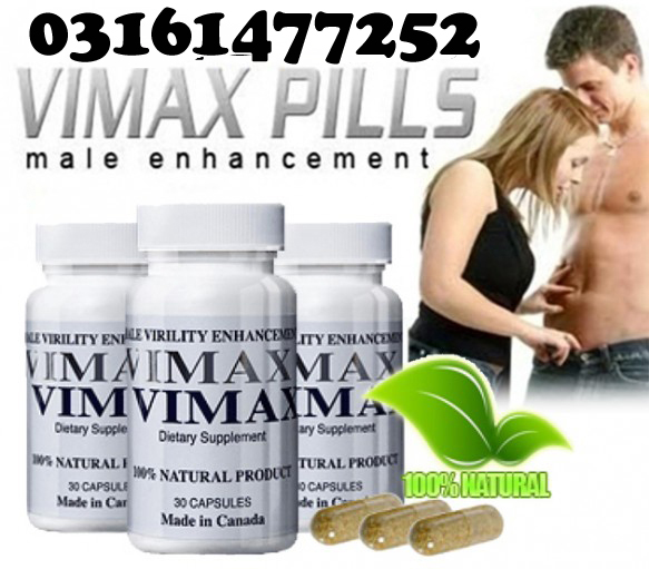 vimax pills male enhancement vimax in pakistan