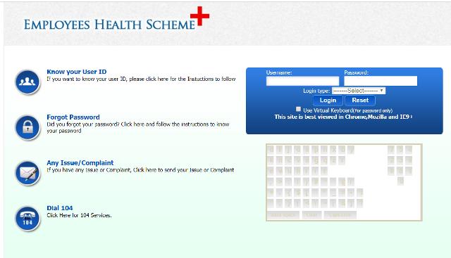 తెలంగాణ హెల్త్ కార్డ్ రిజిస్ట్రేషన్ / లాగిన్ దరఖాస్తు ఫారం (ఇహెచ్ఎస్) EHS Telangana Health Card ( Login Page) Online Registration / Application Form / Hospitals List