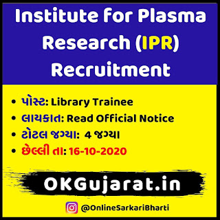 IPR Gandhinagar Recruitment 2020