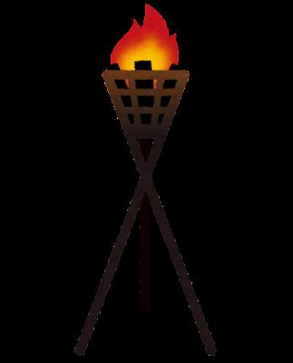 かがり火のイラスト