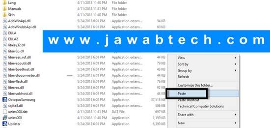 تحميل برنامج Octopus Box 1 9 4 لإصلاح مشاكل هواتف Samsung