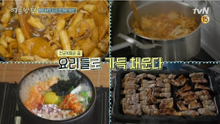 makanan sehat our little summer vacation variety show korea 2020
