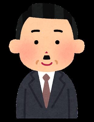 ちょび髭の会社員のイラスト