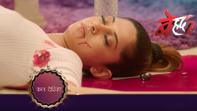 Danger Avatar : Vikram challenges Maya to kill Rudra in Beyhadh 2
