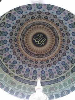 Nuruh Hikimah Mosque-bekasi(2)