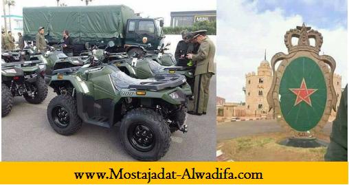 القوات المساعدة المغربية 2018: كل ما يخص التكوين والوحدات والاختصاصات