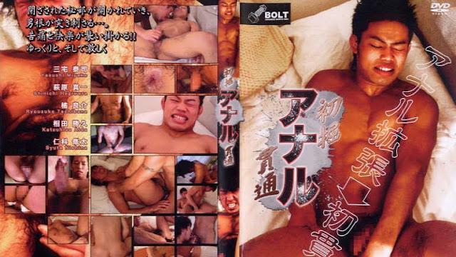 『OUTLAW BEST 2』(2枚組)人気濃縮BEST!