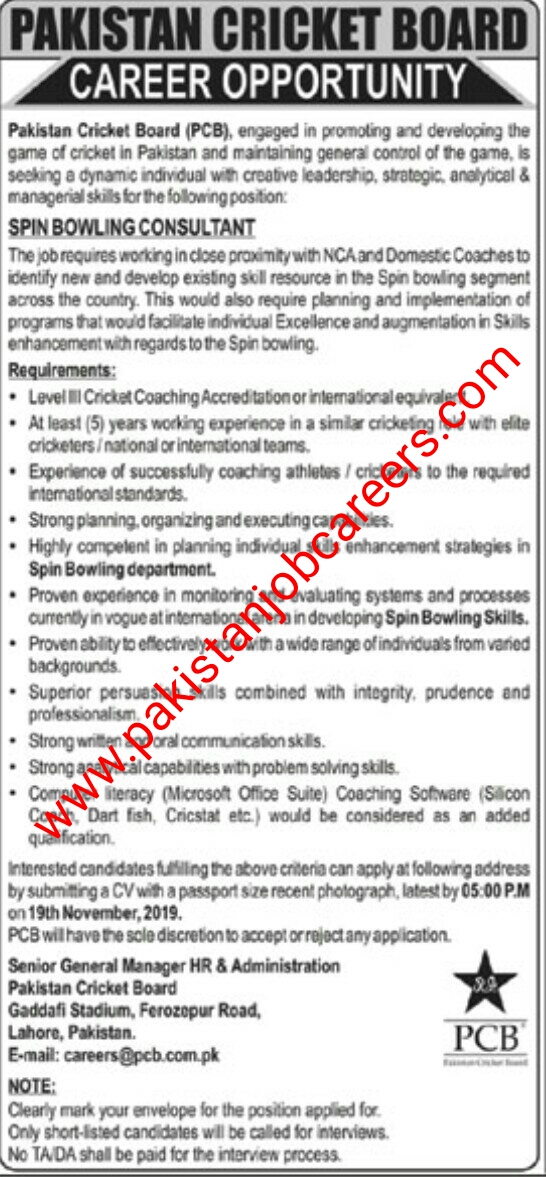 Latest Pakistan Cricket Board (PCB) Jobs 2019 for Spin Bowling Consultant